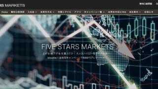 five stars markets