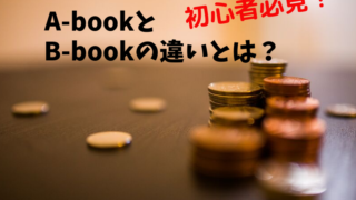 a-book b-book